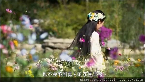 49-02花園初遇魏頤06