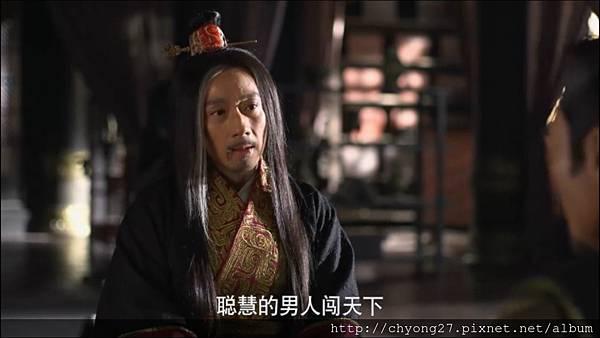 50-01與張子討論分封06