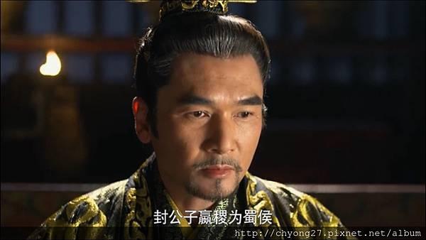 52-01凝旨封贏稷為蜀侯04