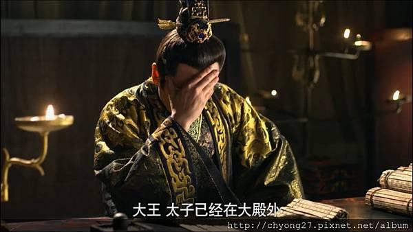52-03樊長使出首王后01