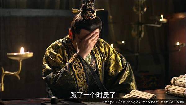 52-03樊長使出首王后02