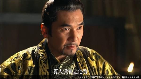 52-03樊長使出首王后03
