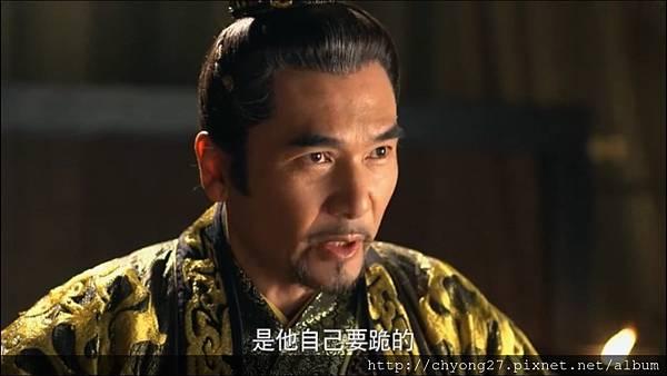 52-03樊長使出首王后04