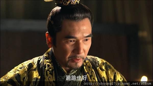 52-03樊長使出首王后06