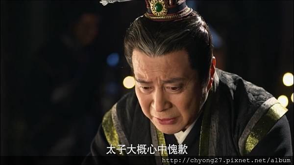 52-03樊長使出首王后05