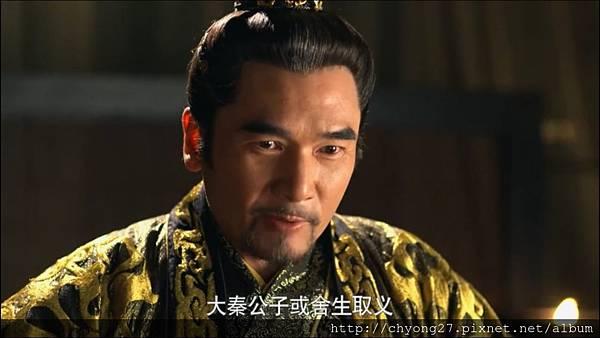 52-03樊長使出首王后08