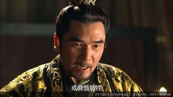 52-03樊長使出首王后09