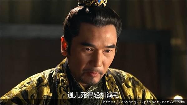 52-03樊長使出首王后10