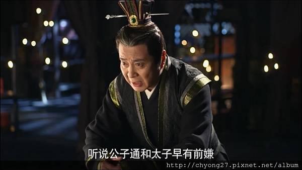 52-03樊長使出首王后11
