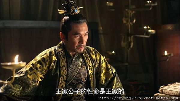 52-03樊長使出首王后12