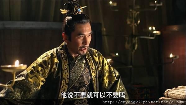 52-03樊長使出首王后14