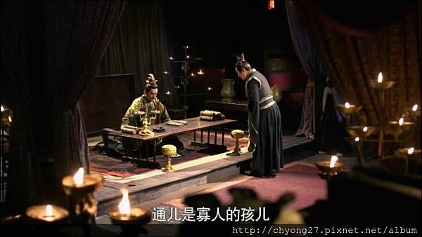 52-03樊長使出首王后15