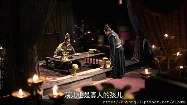 52-03樊長使出首王后16