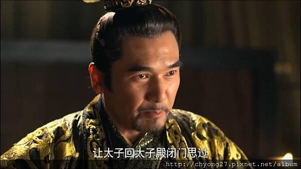 52-03樊長使出首王后19