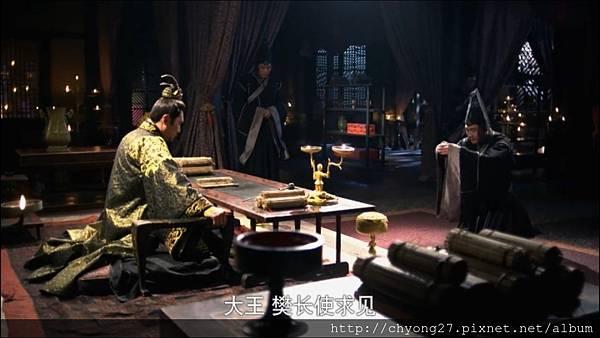 52-03樊長使出首王后21