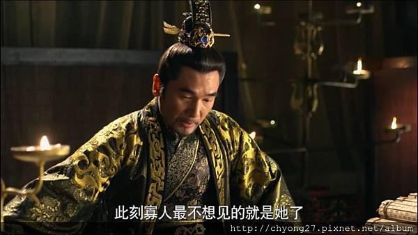 52-03樊長使出首王后22