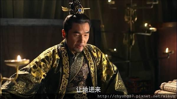52-03樊長使出首王后23