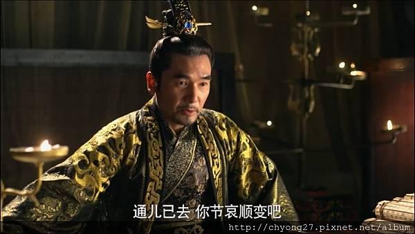 52-03樊長使出首王后25