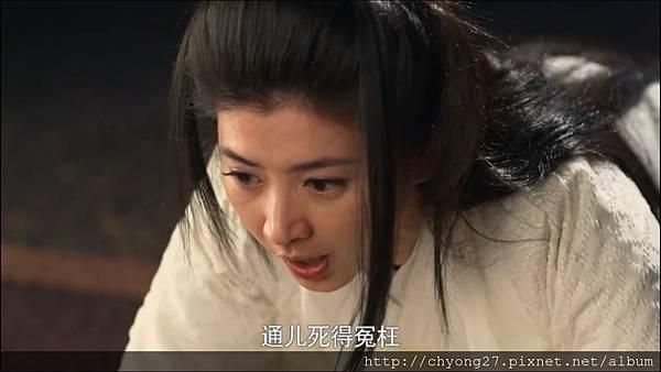 52-03樊長使出首王后26