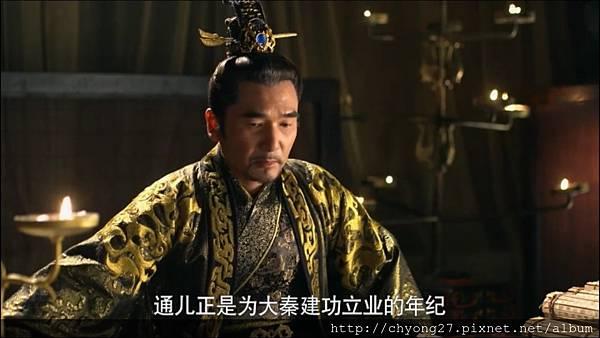 52-03樊長使出首王后28