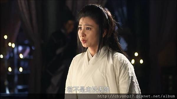 52-03樊長使出首王后29