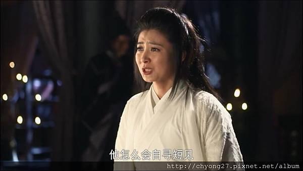 52-03樊長使出首王后30