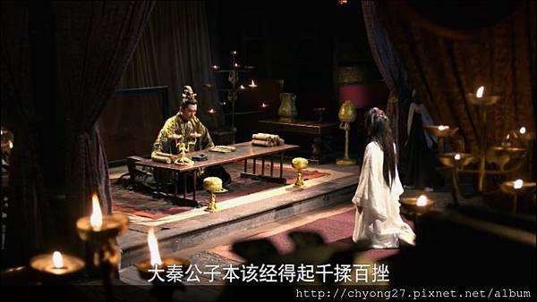 52-03樊長使出首王后31