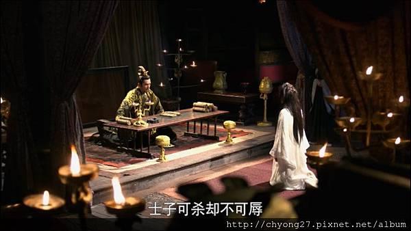 52-03樊長使出首王后33