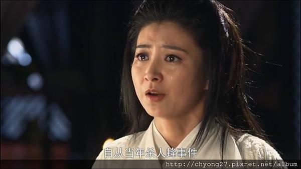 52-03樊長使出首王后35