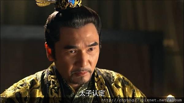 52-03樊長使出首王后37