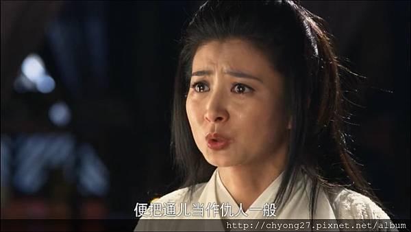 52-03樊長使出首王后39