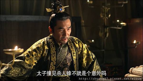 52-03樊長使出首王后41