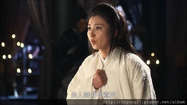 52-03樊長使出首王后43