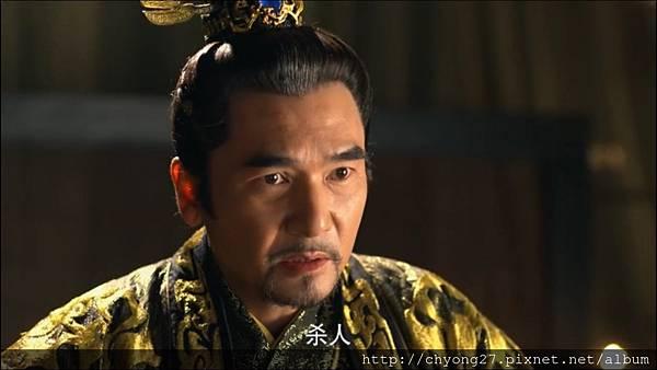 52-03樊長使出首王后46