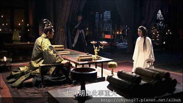 52-03樊長使出首王后48