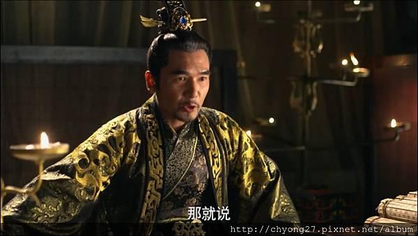 52-03樊長使出首王后50