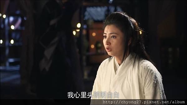 52-03樊長使出首王后49