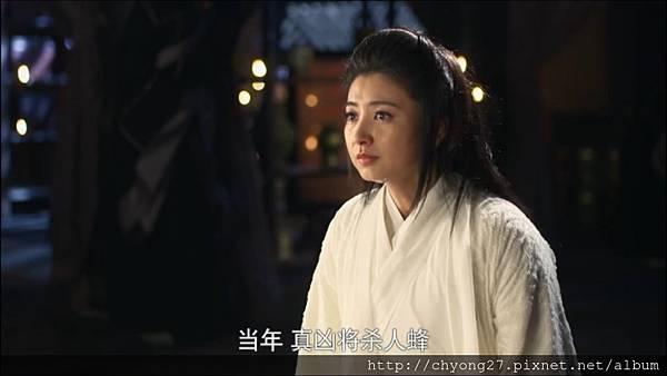 52-03樊長使出首王后51