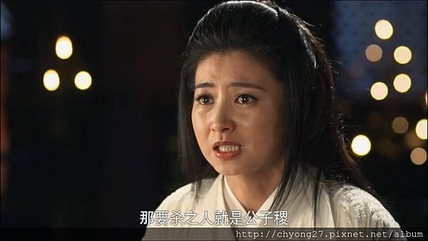 52-03樊長使出首王后53