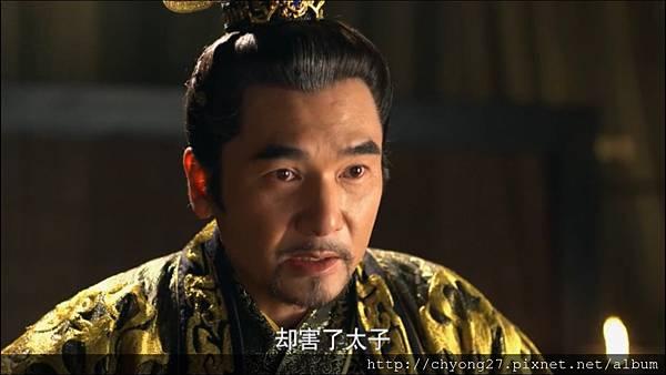 52-03樊長使出首王后56