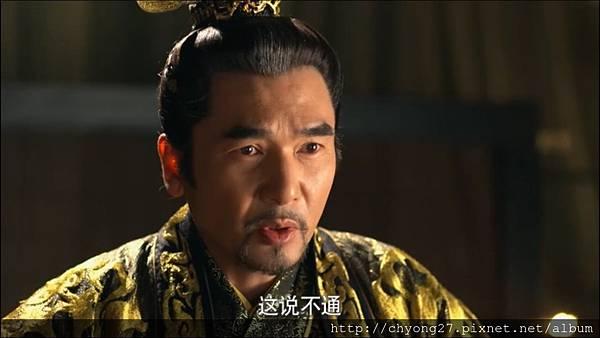 52-03樊長使出首王后57