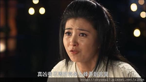 52-03樊長使出首王后58