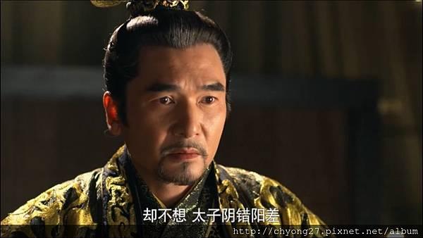 52-03樊長使出首王后60