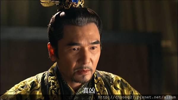 52-03樊長使出首王后64
