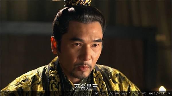 52-03樊長使出首王后68