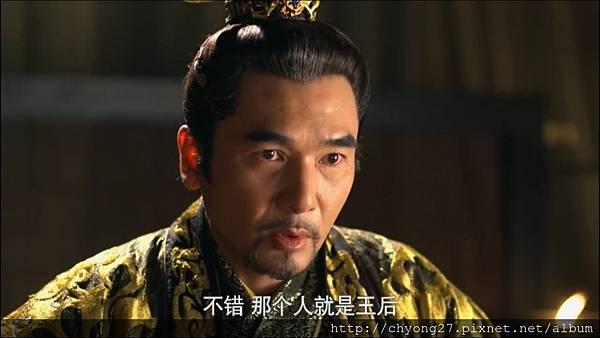52-03樊長使出首王后69