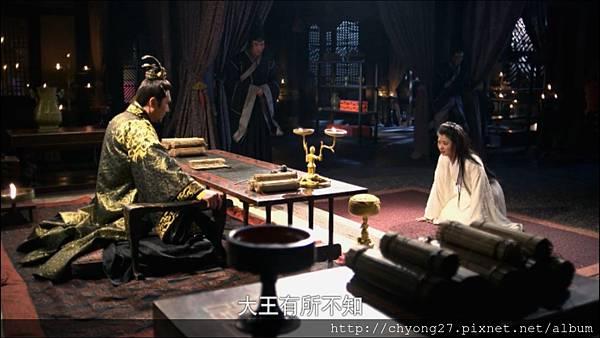 52-03樊長使出首王后73