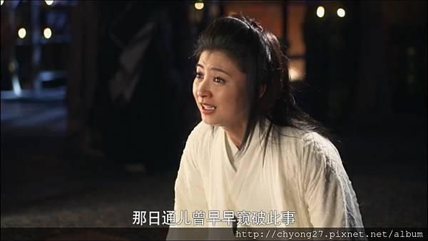 52-03樊長使出首王后74