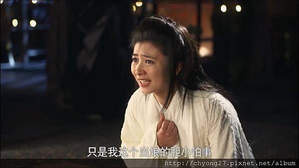 52-03樊長使出首王后75