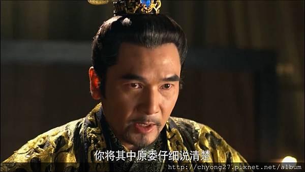 52-03樊長使出首王后79